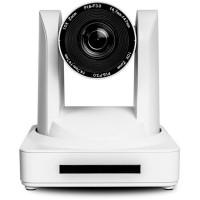 Atlona AT-HDVS-CAM, PTZ-Kamera, USB2.0